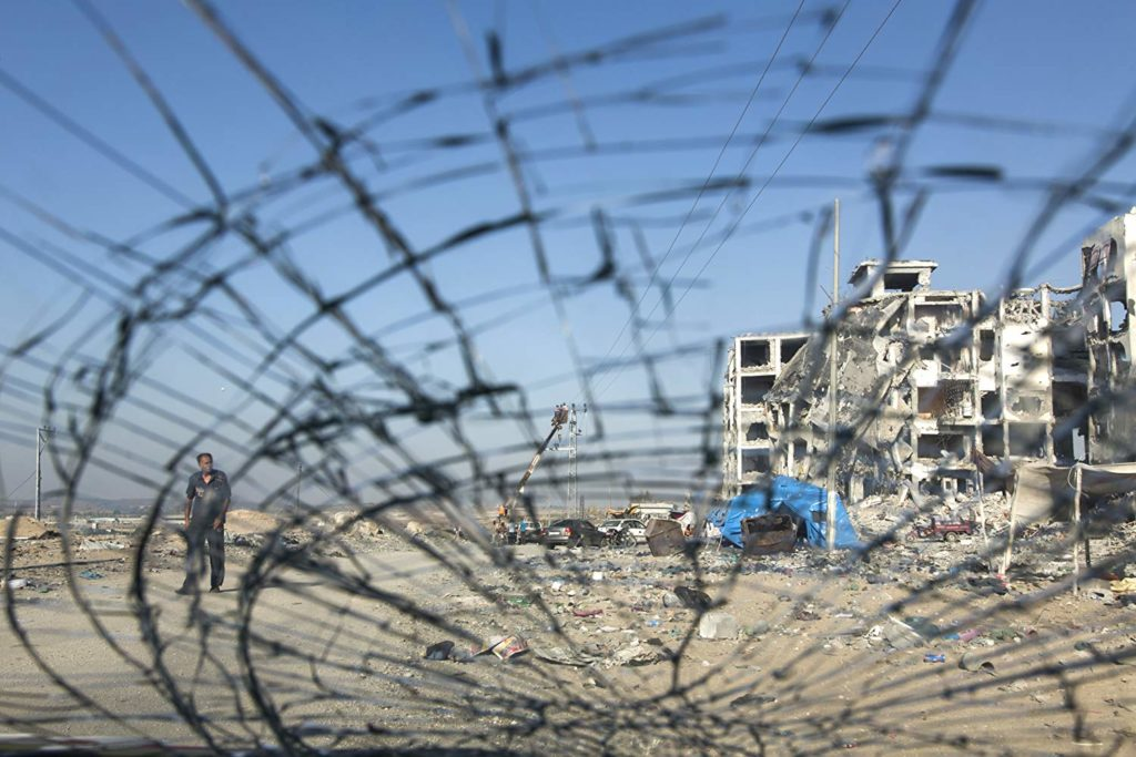 Documentary Gaza Review