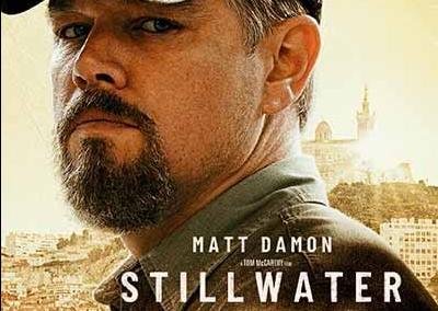 still water poster